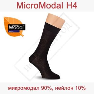 "Носки мужские ""Микромодал"" Н4, MicroModal"